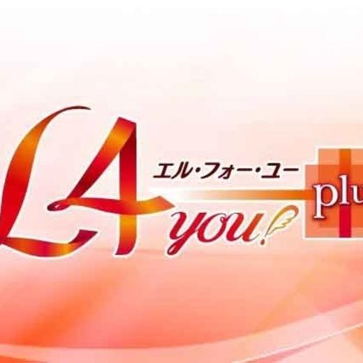 L4YOU