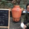 極上の壺焼きの焼き芋